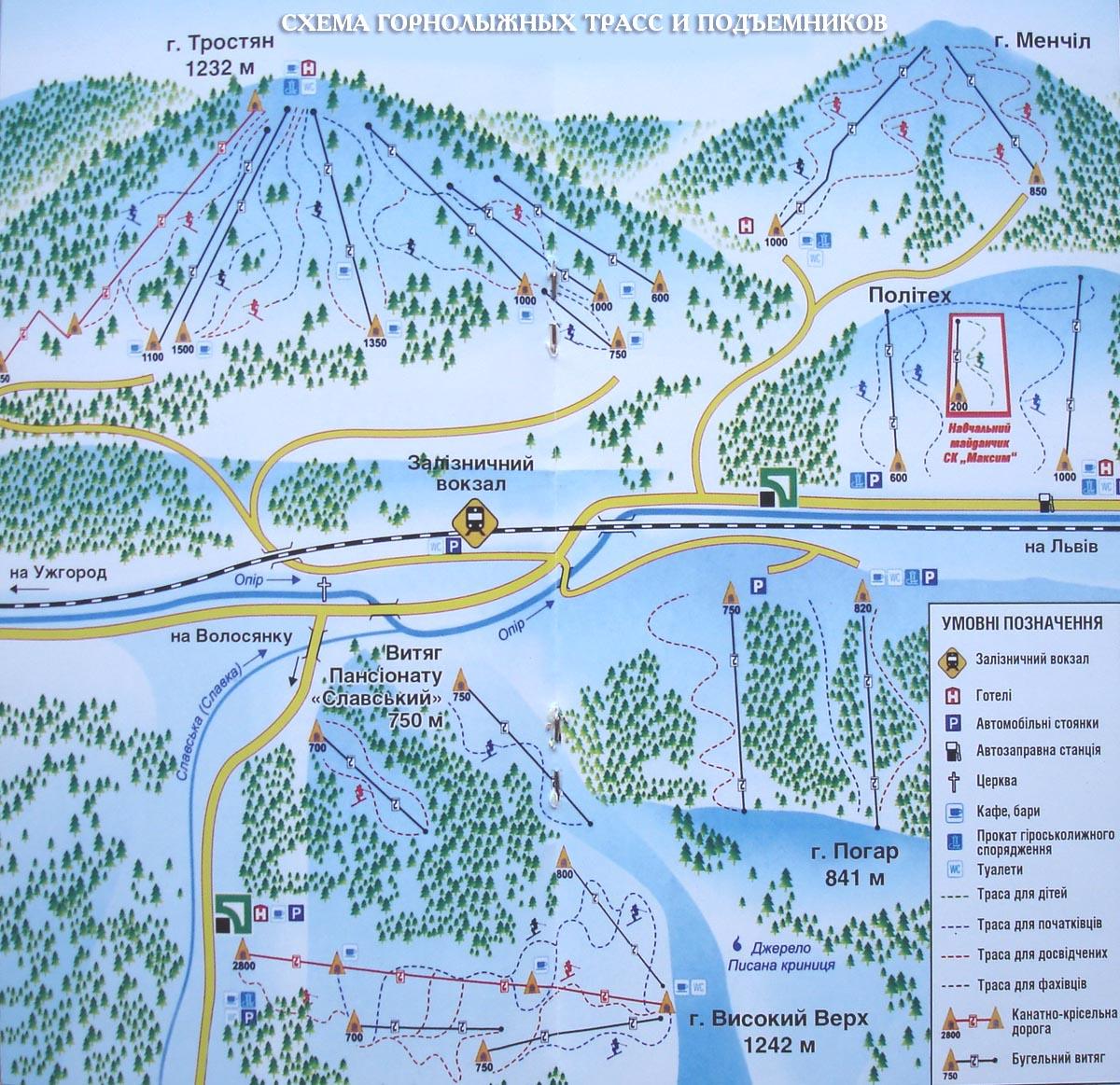 Зоны катания на горнолыжном курорте Славское, Карпаты